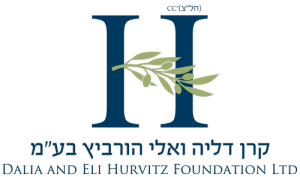 horovitz_logo