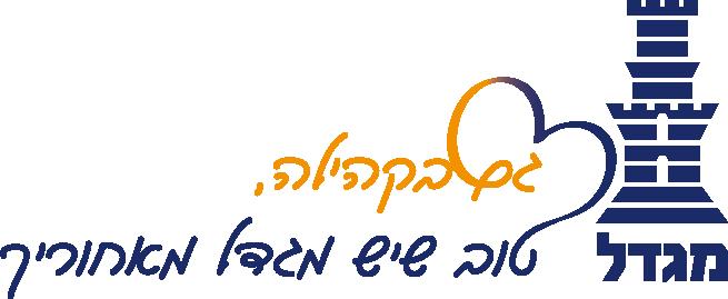 kehila_logo_10-2015-1