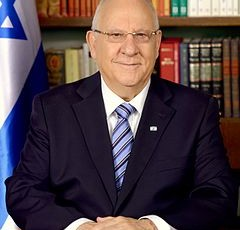 Reuven_Rivlin_as_the_president_of_Israel